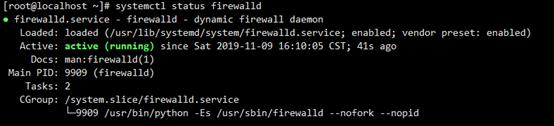 Linux 安装 MySQL 8 数据库12.png