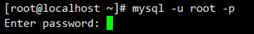 Linux 安装 MySQL 8 数据库18.png