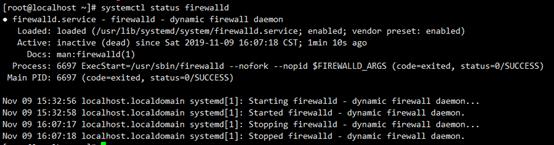Linux 安装 MySQL 8 数据库10.png